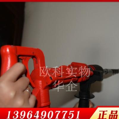 QCZ气动冲击钻多功能大功率气动锤气锤钻