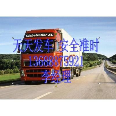 专业承接广州到南召县物流货运业务