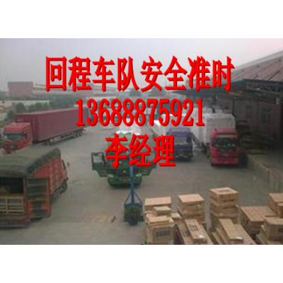 专业承接广州到淅川县物流货运业务