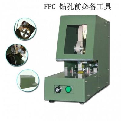 广东FPC包板机|东莞FPC包板机|FPC包板机厂家批发浩恩