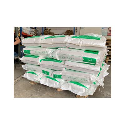 ZXD382除硅酸根碳酸根树脂酸洗废水回收处理树脂郑州西电
