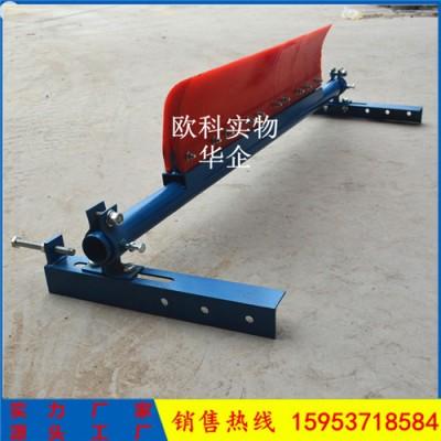 H型聚氨酯刮煤板 传输机皮带清扫器 聚氨酯刮料器