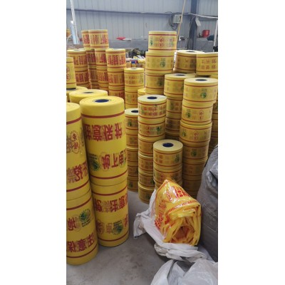 供应地埋式电力电缆警示带 燃气供水管道警示带