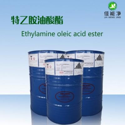 超声波电镀抛光清洗原料 特乙胺油酸酯 快速去污渗透乳化剂