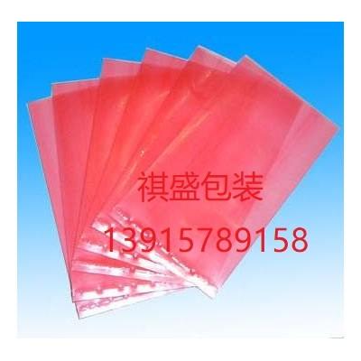 无锡粉红色真空袋