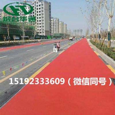 浙江温州彩色路面喷涂剂指导施工 华通道路