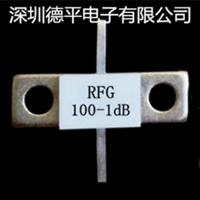 供应1-30dB大功率100W高频DC-3GHz法兰衰减器