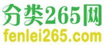 分类265网