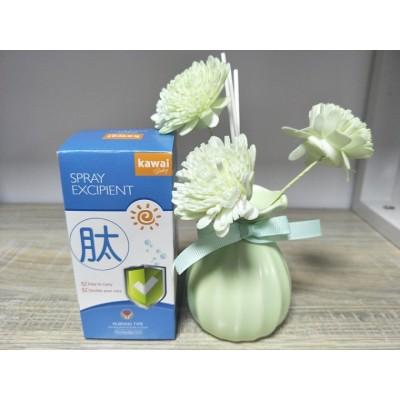 咔哇依全功效抗菌生物肽【喷剂敷料】