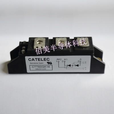 全新二级管MCO500-16IO1 MEK 250-1