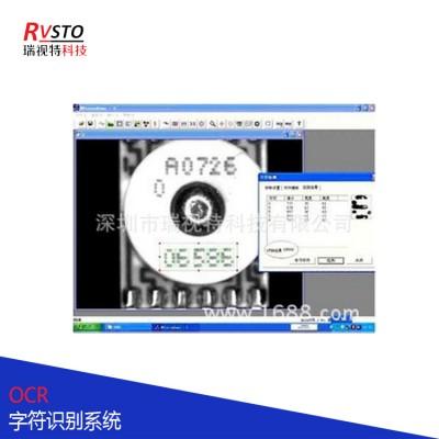 机器视觉智能系统 印刷检测锂电池频闪仪 LED灯珠保修包邮