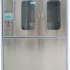 全自动超声波钢网清洗机HM838及水基清洗解决方案合明科技