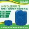 免洗型助焊剂清洗W3000D-1水基型深圳合明科技