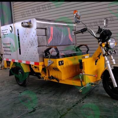 三轮清洗车环卫小型电动优质三轮高压清洗车500L