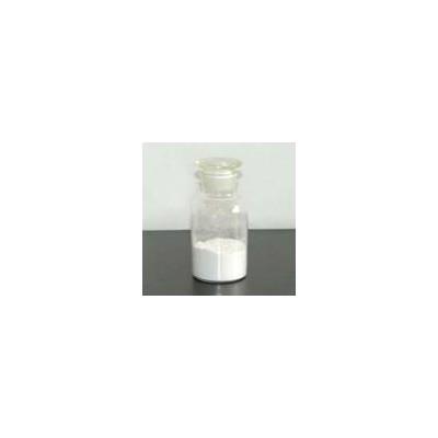 云贵川食品级DL-色氨酸厂家供应