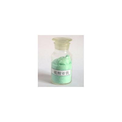 优质硫酸亚铁山东淄博生产