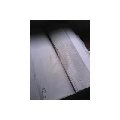 陕西丝光机导布,陕西印染导布,陕西丙纶导布