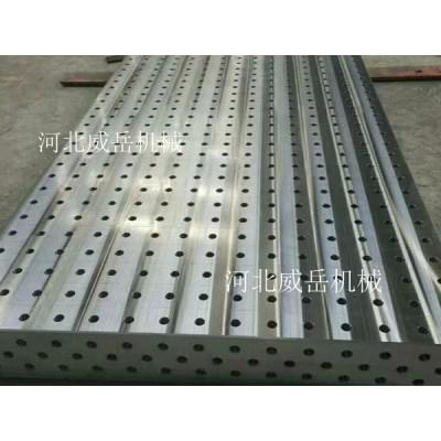 三维柔性焊接平台大量现货型号齐全价格适宜