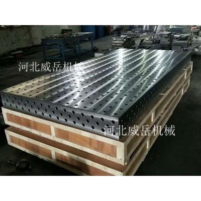厂家直销三维柔性焊接平台价格适宜品质保障