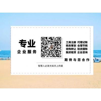 上海注册一家公司怎么弄