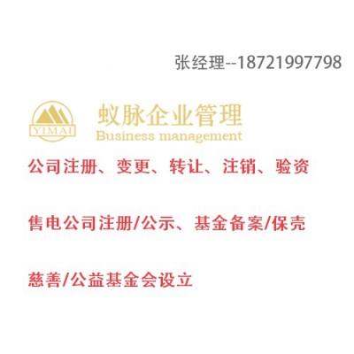 上海记账报税一个月多少钱
