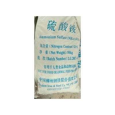 硫酸铵 广西 柳钢 焦化 广东 宝钢
