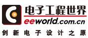 电子工程世界网