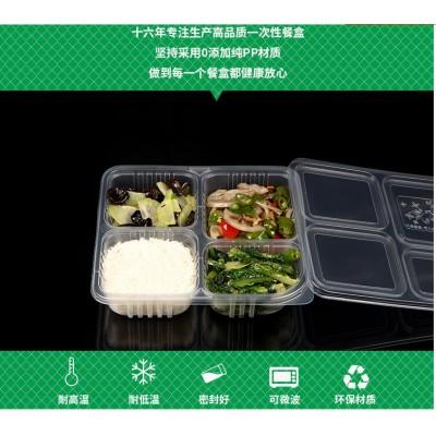 可以蒸的一次性饭盒批发 快餐盒饭加盟