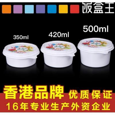 一次性饭盒糖水店打包盒 快餐盒生产设备