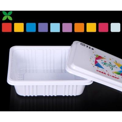 A11单格盒750ml多彩系列一次性饭盒 快餐盒饭招商