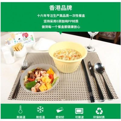 单格餐盒一次性透明餐盒厂家 快歺盒网上特价