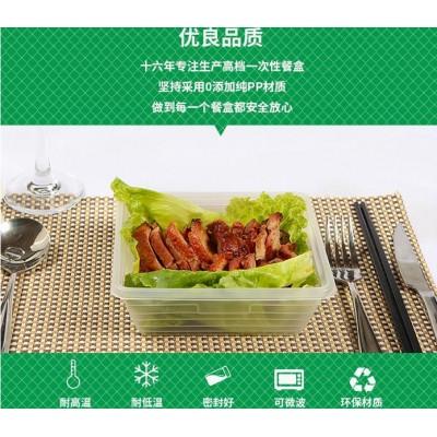 港式烧味盒 / 盖浇饭盒 一次性塑料饭盒厂家 饭盒王快餐盒