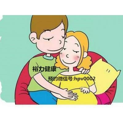 香港达雅高验血测男女合法吗?多久可以做?