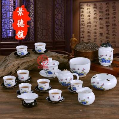 创意礼品茶具套定制厂家  新年活动礼品茶具