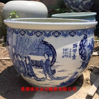 陶瓷大缸生产厂家 景德镇大缸摆件批发