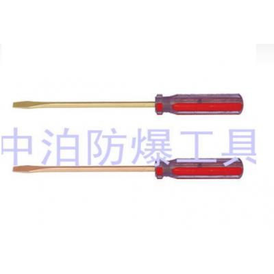 中亚公司供应防爆敲击螺丝刀,防爆改锥,一字螺丝刀,十字螺丝刀