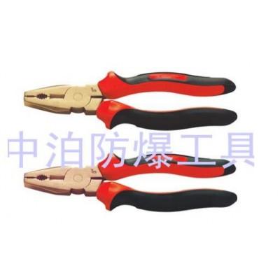 中亚公司供应防爆钳子,钢丝钳,克丝钳,鲤鱼钳,尖嘴钳,斜嘴钳