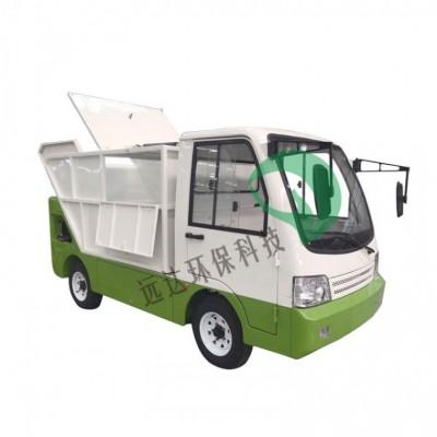 后挂式电动四轮优质垃圾转运车环卫小型垃圾清运车