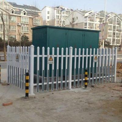 供应塑钢pvc电力相变围栏 配电箱防护栏