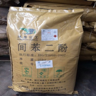 间苯二酚进口/国产