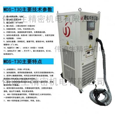 铁管钎焊机、铜管手持式高频焊机