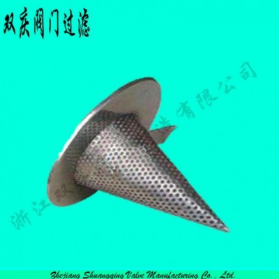 浙江双庆平顶锥型过滤器SRZ-I