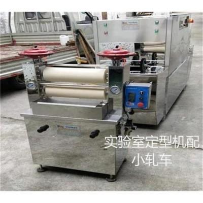 纺织连续式定型机 小样定型机 持续式定型机