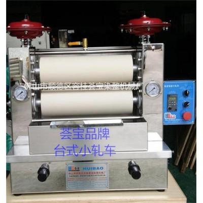 小轧车纺织印染化工助剂实验室轧车 小样轧车