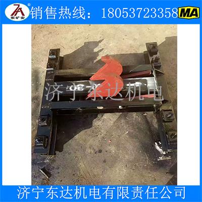 钩式捕车器 600-30KG矿用捕车器生产厂家
