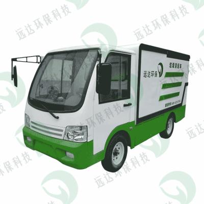 垃圾分类专用电动密封垃圾转运车垃圾车