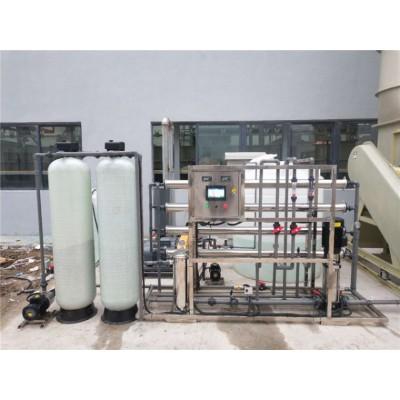 南昌反渗透设备/南昌工业生产纯水设备/南昌软化水设备