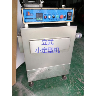 小定型机 实验室样布定型机 定型设备 配套轧车定型机