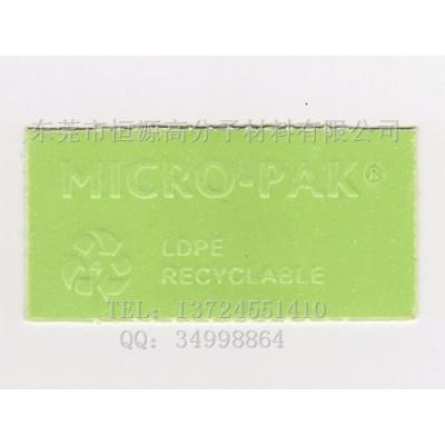 MICRO-PAK绿色防霉片