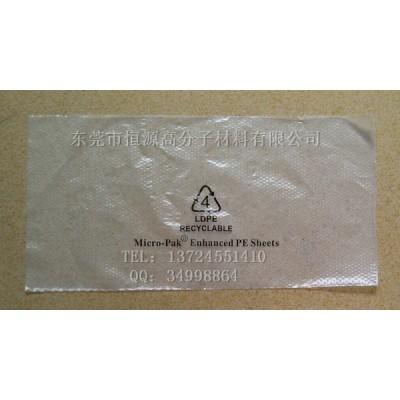 MICRO-PAK防霉纸